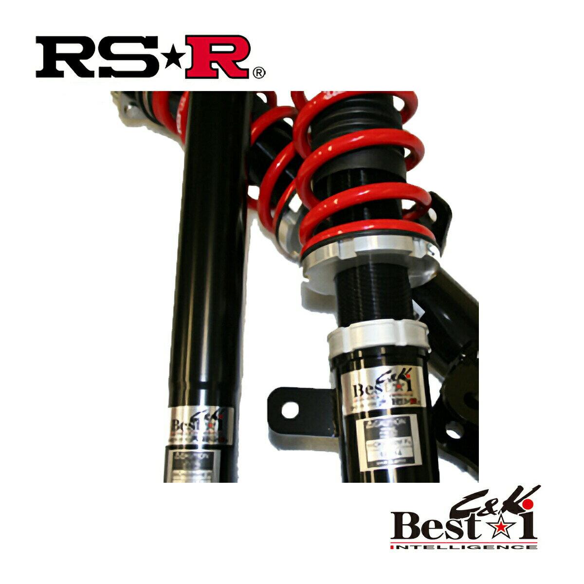 サスペンション, 車高調整キット RS-R LA650F RS : BICKD401M i CK RSR