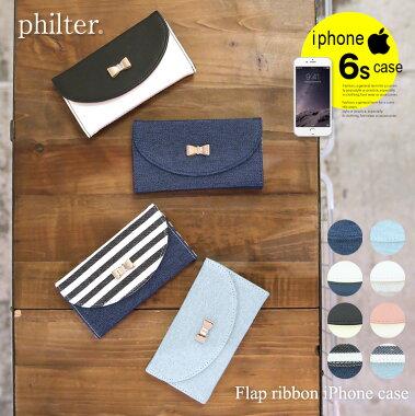 レビューを書いてメール便送料無料iPhone6カード入&ミラー付リボンチャーム/デニムケースカバー手帳型