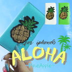 iPhone6iPhone6sケースパイナップル夏スワロalohahawaii海サマーシンプル上品デコ手帳型スマホ送料無料