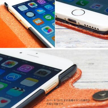 iPhone6/6siPhone6Plus/6sPlus栃木レザー牛革本革日本製手作り送料無料手帳型スマホケース