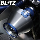 BLITZ ブリッツ アドバンスパワーエアークリーナー イスト NC...