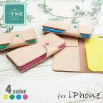 栃木レザーアイフォンケースiPhoneXiPhone8iPhone7iPhone6s6手帳型スマホケースヌメ革本革