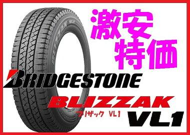 特価BSブリザックVL1スタッドレスバン商用4本155R126PR