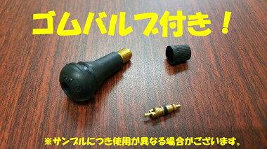 特価★ニットーNITTONEOGEN1本バルブ付305/25ZR20新品