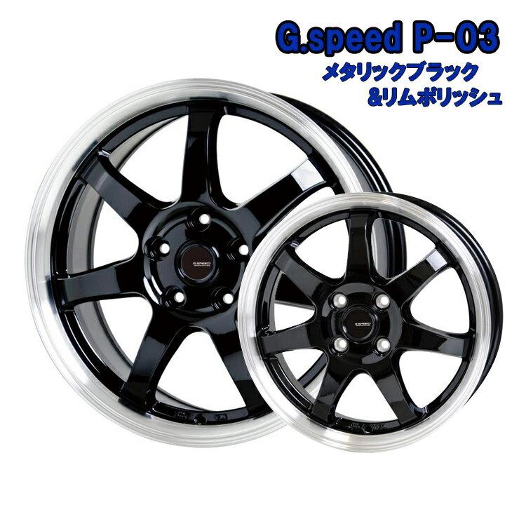 タイヤ・ホイール, ホイール G.speed P-03 1 15 6.0J 6J53 5H114.3 5 P03