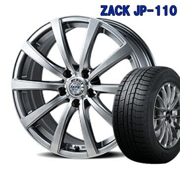 ZACK JP 110 スタッドレスタイヤ ホイールセット 1本 16インチ 5H114.3 6.5J+48 ジャパン三陽 TOYO トーヨー ガリットG5 195/60R16 195 60 16