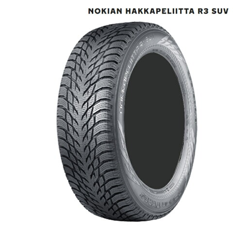 20インチ 4本 315/35R20 ノキアン ハッカペリッタ スタットレス Nokian Hakkapeliitta R3 SUV 冬 スタッドレスタイヤ 個人宅追加金有 A