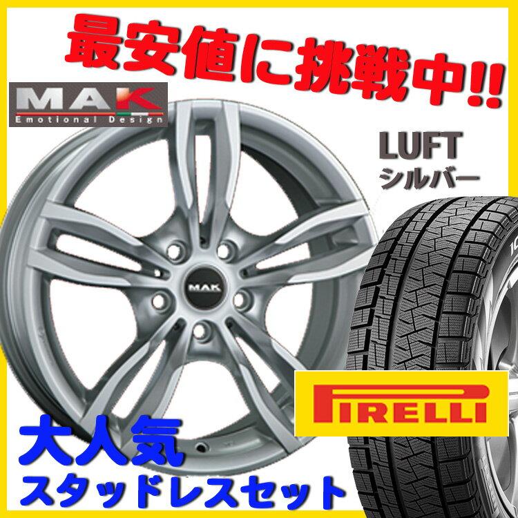 MAK LUFT SI 18インチ 5H120 8J+30 225/45R18 225/45-18 1本 BMW X1 E84 ピレリ スタッドレス Pirelli タイヤ ホイール セット