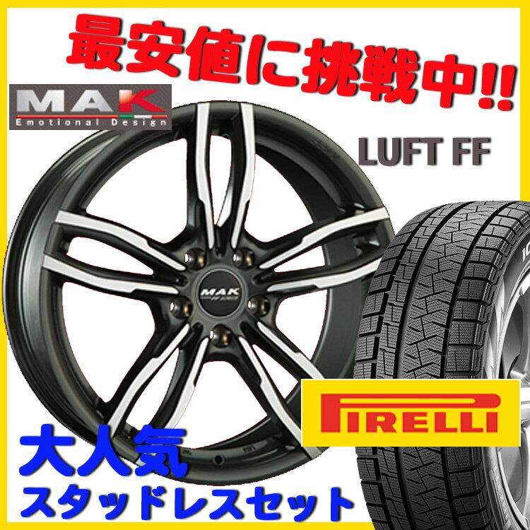 MAK LUFT FF 18インチ 5H112 8J+57 225/50R18 225/50-18 1本 BMW X1 F48 ピレリ スタッドレス Pirelli タイヤ ホイール セット