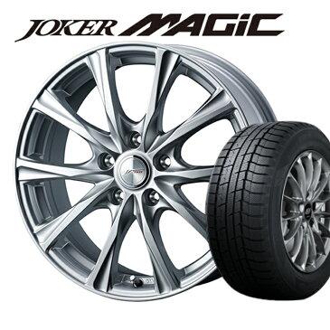 ジョーカー マジック スタッドレスタイヤ ホイールセット 1本 17インチ 5H100 7J+50 BRIDGESTONE BS ブリヂストン ブリザックVRX2 215/50R17 215 50 17