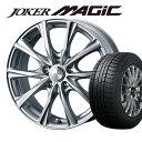 ジョーカー マジック スタッドレスタイヤ ホイールセット 4...