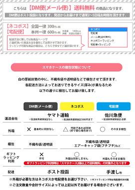 栃木レザーiPhone6iPhone6sケースiPhone6PlusiPhone6sPlus強化ガラスフィルムセット牛革本革日本製手作り送料無料手帳型スマホケース