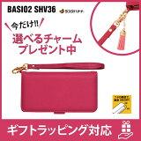 BASIO2 SHV36 ラスタバナナ カバー マゼンタ ブックタイプ ハンドストラップ付 送料無料 手帳型 スマホ ケース