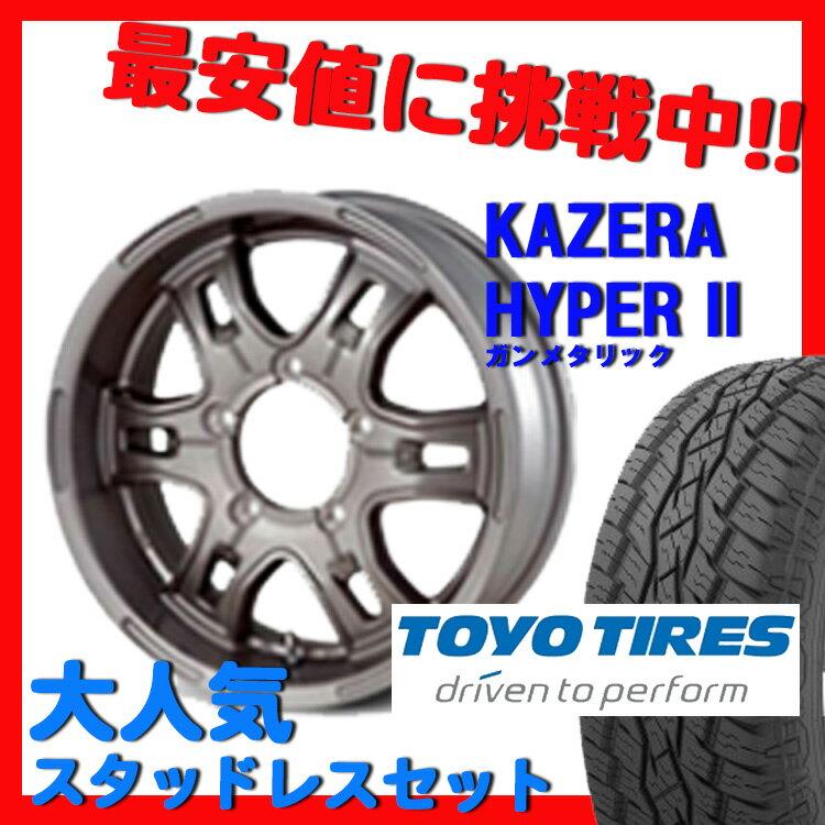 KAZERA HYPER2 ガンメタ 16 インチ 5H139.7 5.5J+22 トーヨー TOYO スタッドレス オブザーブ Gsi-5 175/80R16 175/80-16 タイヤ ホイール セット JAPAN三陽 4本 ジムニー