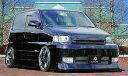 XANADU ザナドゥー S-MX RH1 2 前期 リアウィング 未塗装 エ...
