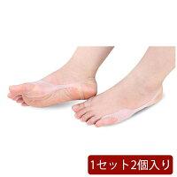 外反母趾内反小趾土踏まず足指矯正サポーターグッズ16種類柔らかケア2個セット(9_親指と小指保護)