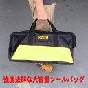 DEWALT ツールバッグ 大容量【デウォルト 工具 道具 パーツ】