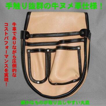 職人気質 牛ヌメ皮底丸釘袋【革 腰袋 工具袋 ネイルバッグ 大工 仮枠】