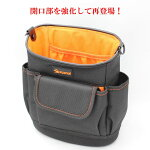 FUJIYA薄型電工バッグWB−32【釘袋腰袋ツールバッグ斜めEVAウエストライン】