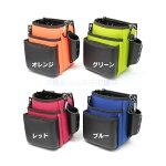 侍BLACK電工腰袋3段(4カラー)【釘袋腰袋工具袋ネイルバッグ大工内装】