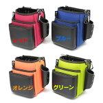 侍BLACK電工腰袋2段(4カラー)【釘袋腰袋工具袋ネイルバッグ大工内装】