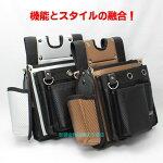 KOZUCHI仮枠袋WT−01BR(SV)【コヅチ釘袋工具袋腰袋ネイルバッグウエストバッグサイドポケット大工仮枠】