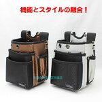 KOZUCHI腰袋3段WT−12BR(SV)【コヅチ釘袋工具袋腰袋ネイルバッグウエストバッグサイドポケット大工電工】