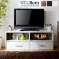 シンプルテレビ台レム幅120cmテレビボード木製ローボードミッドセンチュリーAV収納北欧テイストテレビラック32型32インチ42インチ40型50型50インチTVボードモダンカフェ風アウトレットカントリーおしゃれヴィンテージ白ウォールナットアジアン家具