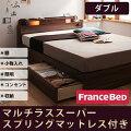 ベッド照明・コンセント付き収納ベッドコンファダブル家具アウトレットおしゃれ北欧インテリア人気