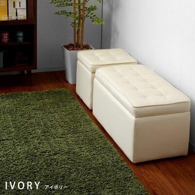 ワイドボックススツールベンチ椅子イスいすスツールトランクベンチローソファーソファローソファ収納収納ボックス付BOXボックスかわいいホワイトブラックアウトレットソファー家具北欧モダンローソファー