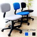 送料無料チェアオフィスチェアデスクチェアパソコンチェアイス椅子スツールチェアーオフィスチェアーキャスター付きキャスター事務椅子会議用昇降機能360度回転コンパクトシンプルオフィス家具おすすめデザインおしゃれ