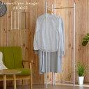 天然木使用 ハンガーラック 折りたたみ おしゃれ コートハンガー 木製 スリム シンプル コート ハンガー 洋服掛け ハンガー掛け 衣類収…