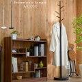 天然木使用ポールハンガーおしゃれハンガーポール木製スリムシンプル帽子コートハンガー洋服掛け衣類収納収納家具コート掛け収納スチール天然木玄関収納コートハンガーポールスタンドブラックホワイト黒白
