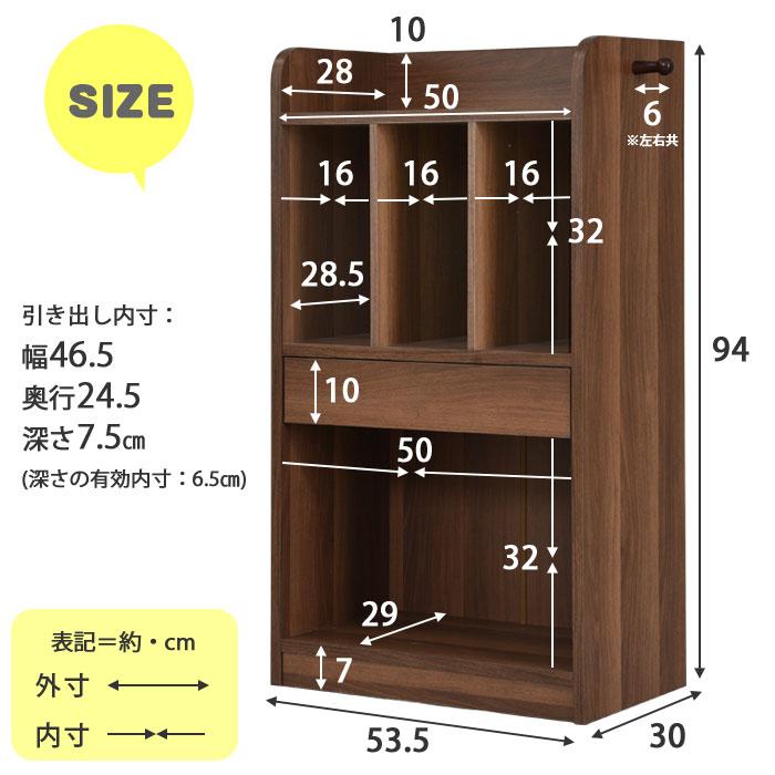 スリムな本体には、ランドセル収納ができるスペースのほか、細々としたものをしまえる引き出しや、教科書のお片付けに最適な本棚スペースもあります。お子さんが成長したら、リビングに置いてマガジンラックや収納棚として使ってもいいですね。