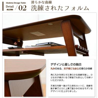 折りたたみテーブル完成品90テーブルローテーブル折りたたみ木木製天板ウォールナット北欧ミッドセンチュリーサイドテーブルカフェテーブルコーヒーテーブルパソコンパソコンテーブルパソコンデスク脚折れ脚折れ脚テーブル