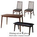 天然木ダイニングテーブルチェア2脚ベンチ1脚4点セットダフネ幅115cmダイニングテーブル椅子長椅子セット食卓食卓テーブル4人ダイニングセットおしゃれ北欧モダン家具背もたれダイニングチェアダイニングベンチタモ材