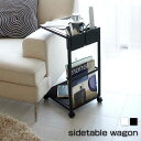 サイドテーブルワゴン タワー サイドテーブル サイドワゴン テーブル ワゴン キャスター ホワイト ブラック 北欧 ソファ ソファー サイド ベッド 収納