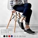 ◆クーポン対象◆チル CCILU コンフォートシューズ シューズ ユニセックス レディース メンズ おしゃれ 靴 くつ