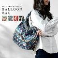 トートバッグレディースa4おしゃれブランド総柄幾何学柄エスニック大きめ大容量かわいいマザーズバッグマザーバッグトートレディースバッグバッグ鞄かばん軽量通勤通学無地大人手提げバッグママバッグ民族柄婦人