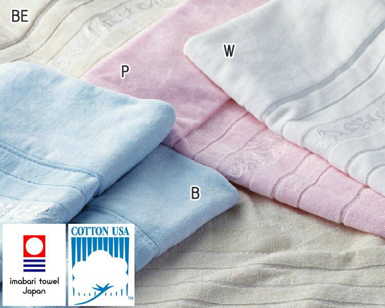 Nishikawa Guo rial towelling blanket single QL408010P02Mar14