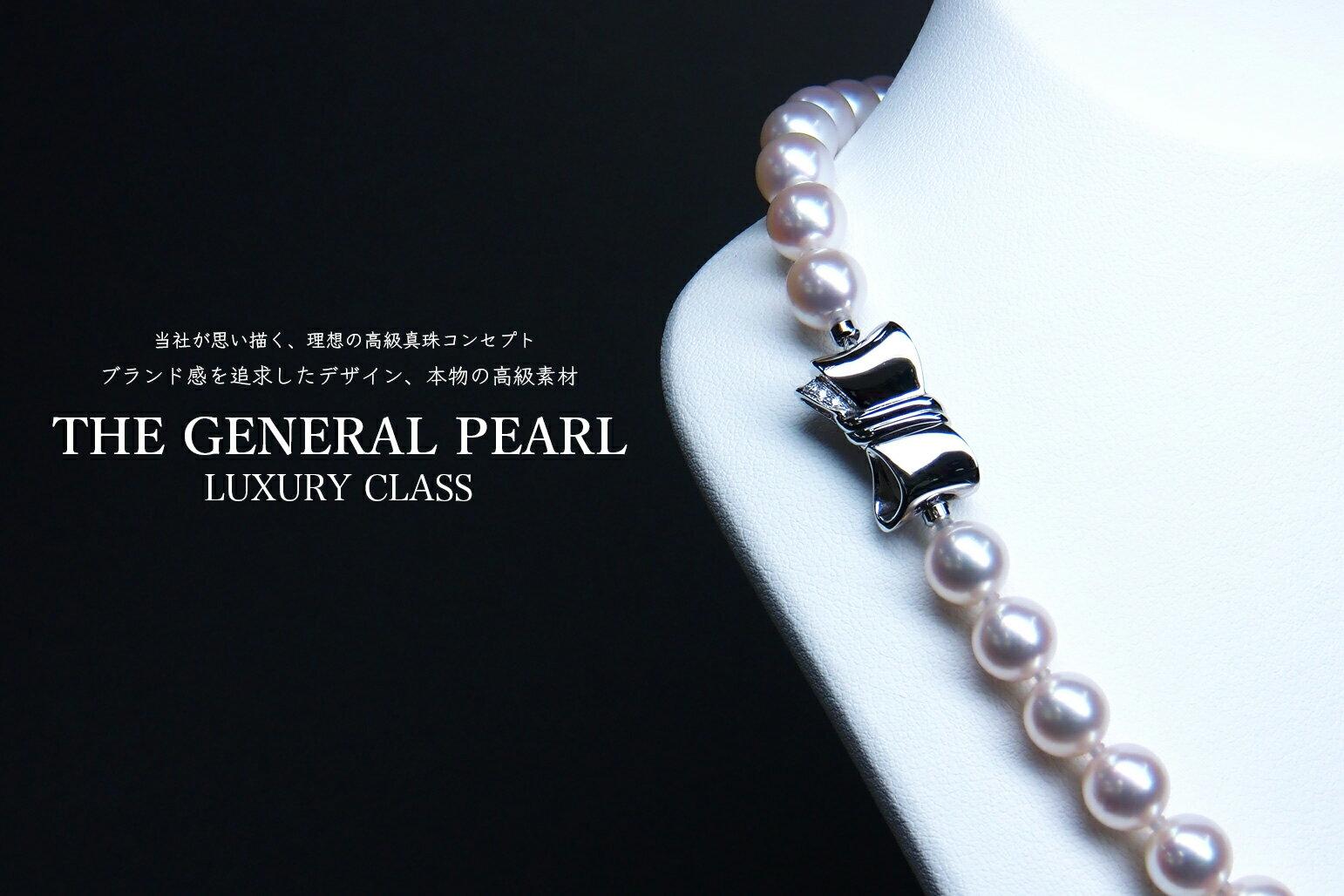 《真珠大卸からの直販》■THE GENERAL PEARL ラグジュアリークラス■越物オーロラ花珠真珠ネックレス 8.5-9.0mm【送料無料】