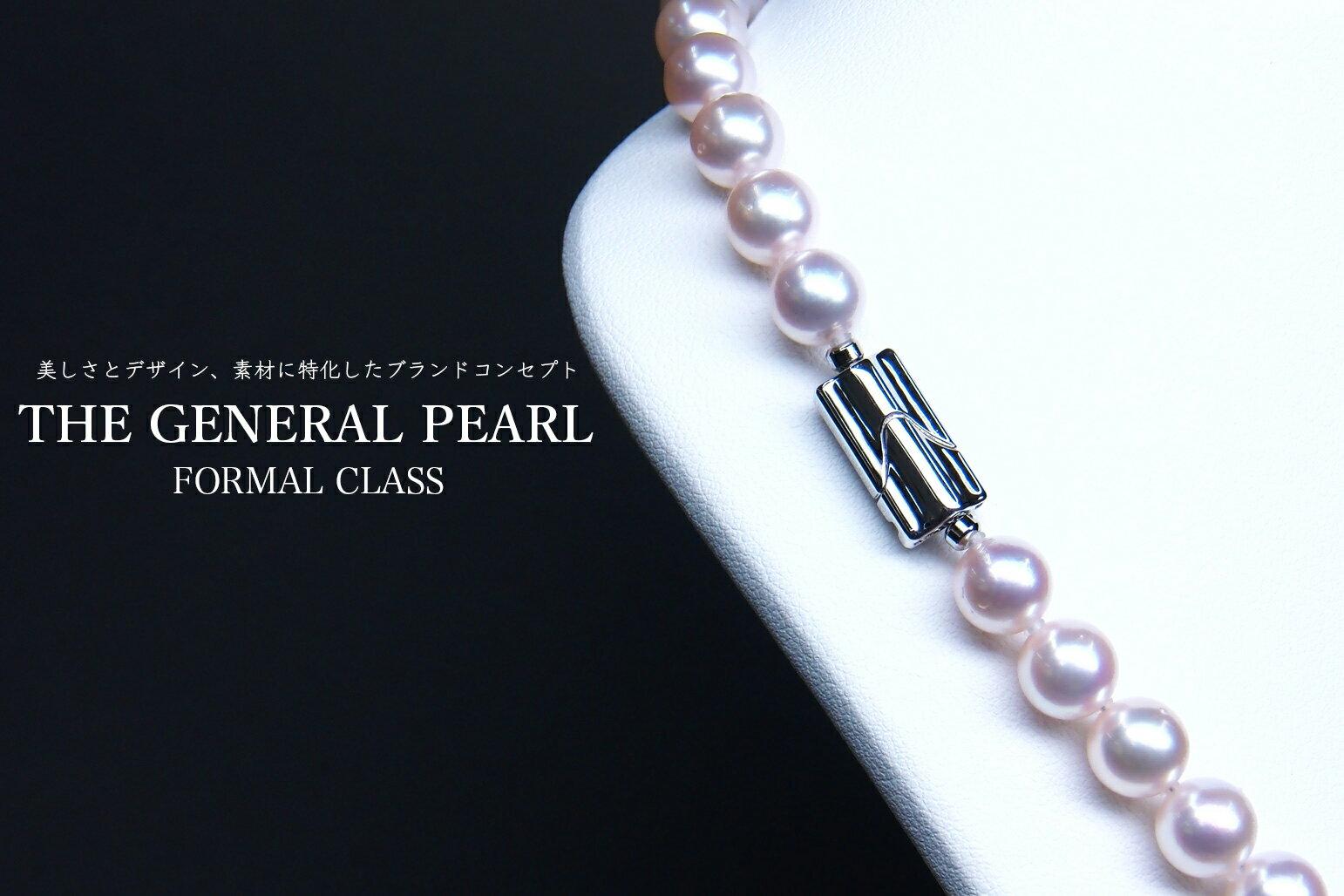 《真珠大卸からの直販》■THE GENERAL PEARL フォーマルクラス ■越物アコヤ本真珠ネックレス 8.0-8.5mm【送料無料】