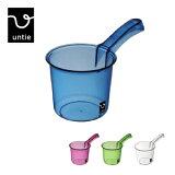 untie crystal2 アンティクリスタル2 透明「手桶 /S-UNC」ハンドペール 湯手おけ 風呂おけ 桶 湯おけ おしゃれ バスグッズ シンカテック