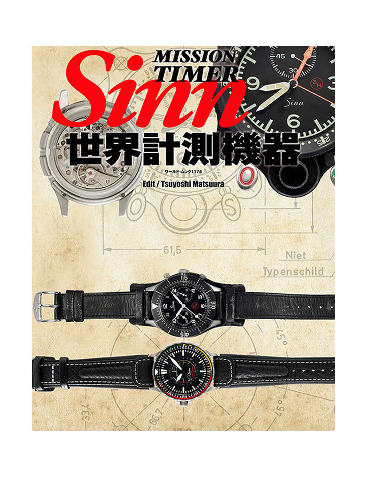 腕時計, その他 MISSION TIMER Sinn
