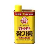 『オトギ(オットギ)』ごま油 1000ml缶 <韓国調味料・韓国産ごま油・ごま油>ヤマトコンパクト便送料無料