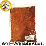 『カンシネ』特上韓国産キムチ用唐辛子 1kg <韓国調味料>
