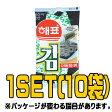 『ヘピョ』ミニのり(10袋) <韓国のり・韓国海苔>