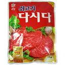 【韓国食品・韓国食材】牛ダシダ(牛肉だし) 1Kg