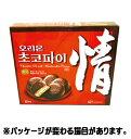 『オリオン』チョコパイ(12個入) <韓国お菓子・韓国スナック>