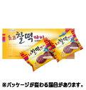 『サンジン』チョコもちパイ(ピーナッツ味)(10個入)<韓国お菓子・韓国スナック>